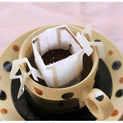 画像2: 黒豆ブレンド珈琲 ドリップバッグ5ヶ入