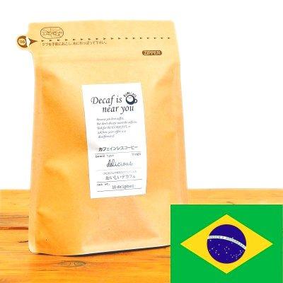画像1: フェイバリット・ブラジル (カフェインレス)ドリップバッグ10ヶ入