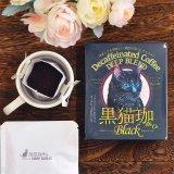 黒猫珈 深みのブレンド ドリップバッグ5ヶ入